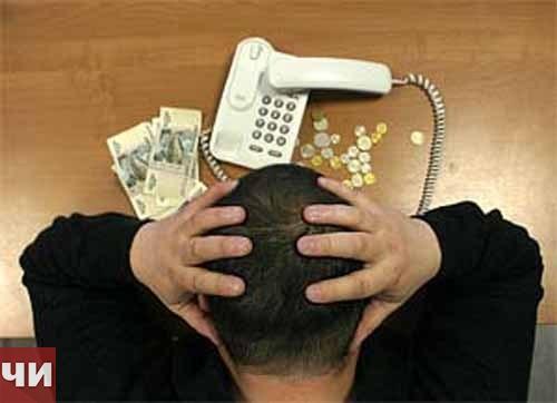 Кто выбивает долги по кредитам как они называются