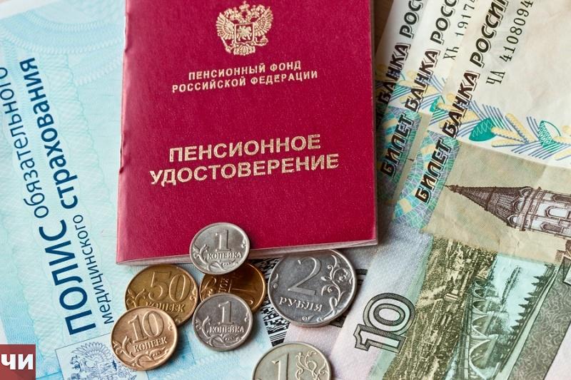 Заявление пенсия документы для оформления в 2015
